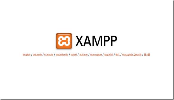 xampp04